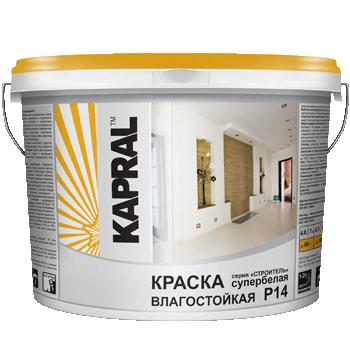 Влагостойкие краски для стен марка продажа гидроизоляция в москве